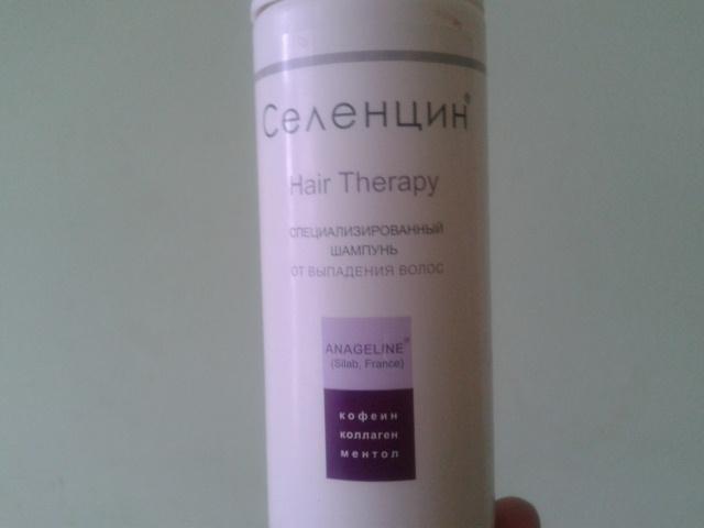 Витамины от выпадения волос селенцин отзывы