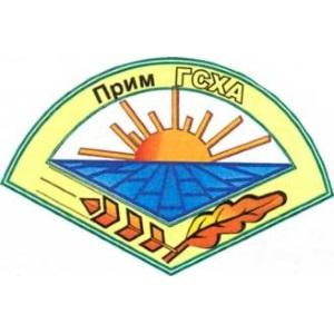 Заявка на дистанционное обучение в Приморская государственная сельскохозяйственная академия