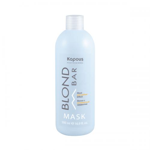 Ма�ка для воло� kapous blond bar antiyellow effect