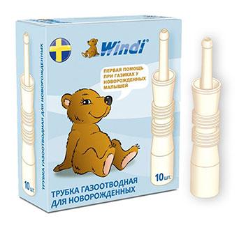 газоотводная трубочка для новорожденных windy инструкция
