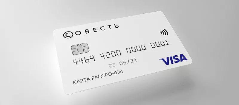 кредитная карта альфа банк подвох мкк микрозайм-ст