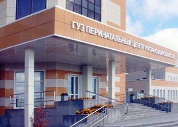 Железнодорожная поликлиника 1 орел официальный сайт расписание врачей