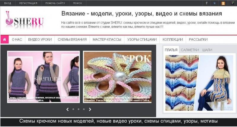 Одноклассники сайт по вязанию ручками 55
