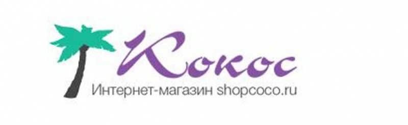 Кокос Интернет Магазин Косметики