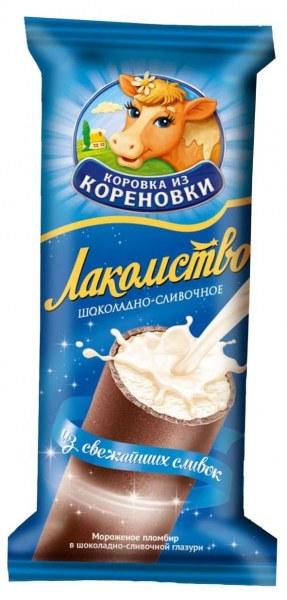 Ягодное мороженое 1  рецепты с фото на vpuzocom