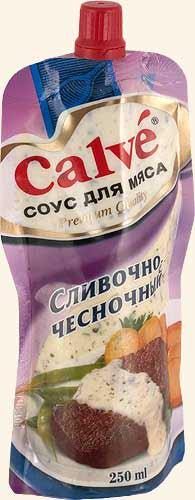 рецепты с кальве соус сливочно-чесночный
