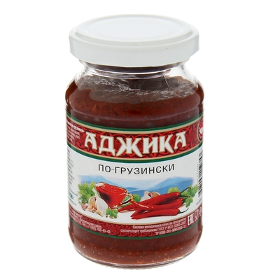 Аджика по грузински рецепт с фото