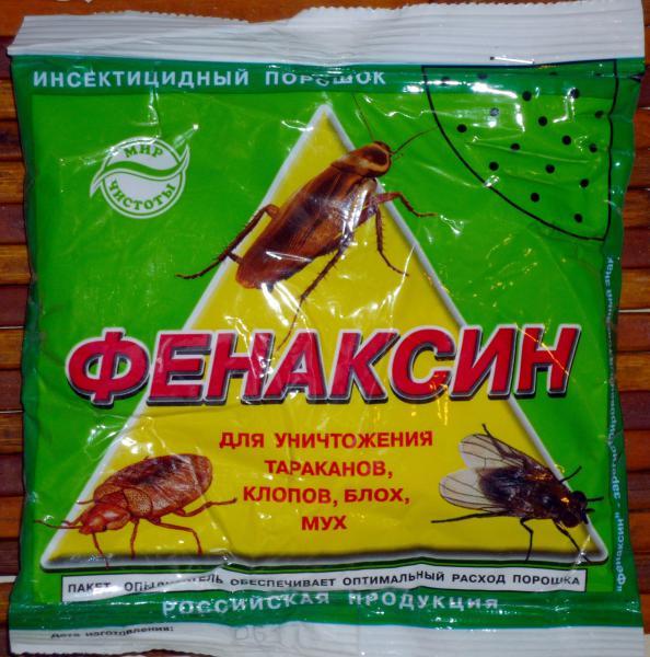Отзывы средство от тараканов