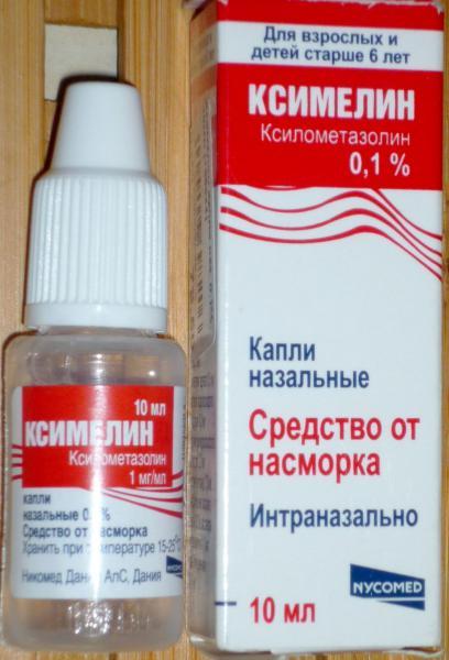 реклама препаратов от аллергии