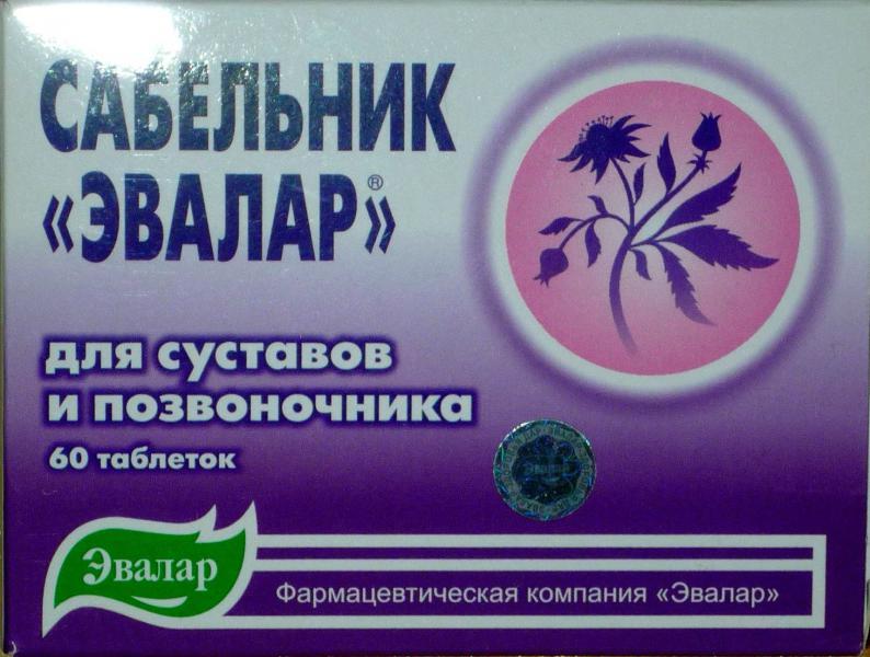 как пролечиться от паразитов для профилактики