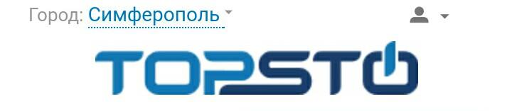 Поискхом Ру Симферополь Интернет Магазин