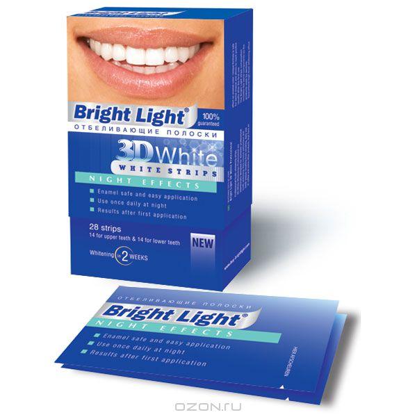 Отбелить зубы с помощью средств