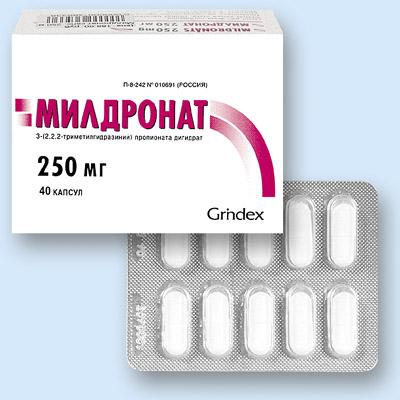 милдронат инструкция по применению цена таблетки в москве - фото 4