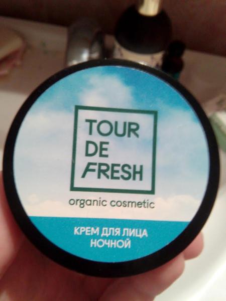 Tour de fresh косметика отзывы