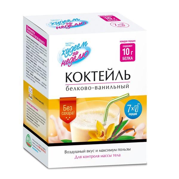 Гербалайф для похудения чай термоджетикс состав