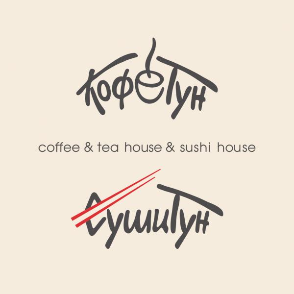 чай для похудения отзывы пятигорск