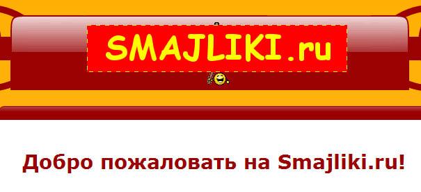 Отзыв на дизайн сайта
