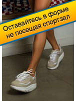 Кроссовки SKECHERS SHAPE UPS   Отзывы покупателей 86819e851c0