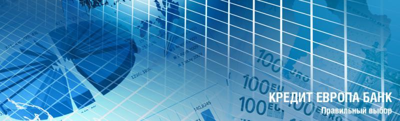 Банк хоум кредит досрочное погашение потребительского кредита