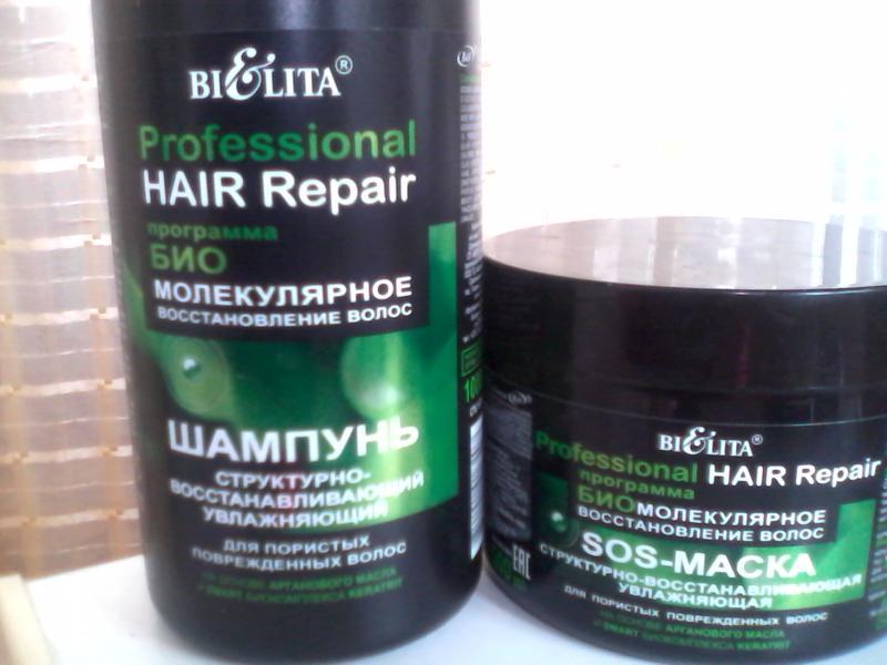 Отзывы о косметике белита для волос