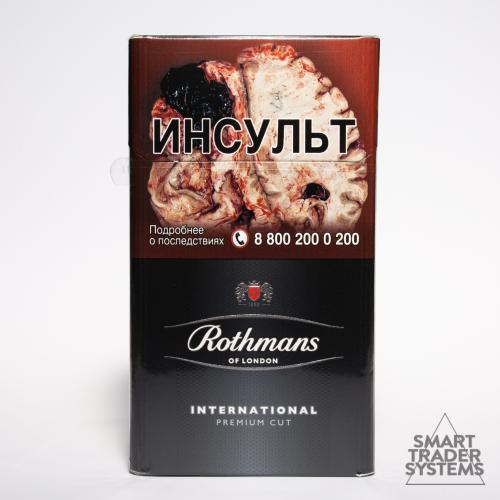 Ротманс интернешнл сигареты купить купить сигареты лаки страйк американские