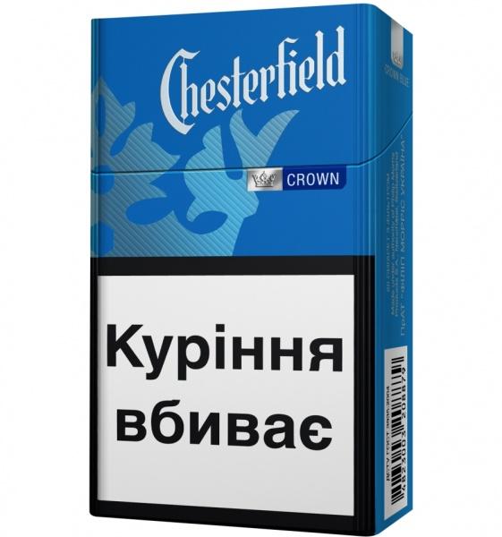 Купить сигареты честерфилд дешево табачные изделия вакансии