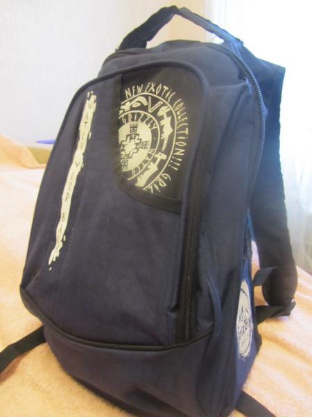 Рюкзак grizzly производитель интернет магазин школьных ранцев и рюкзаков екатеринбург