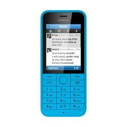 Nokia Dual Sim 220 инструкция - фото 6