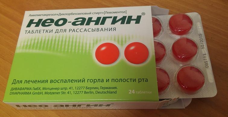 Таблетки Для Рассасывания Нео-ангин Инструкция - фото 8