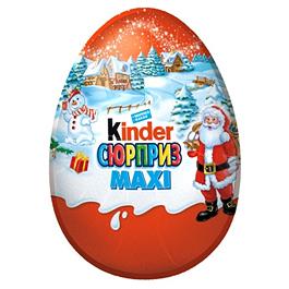 Огромное яйцо сюрприз 141