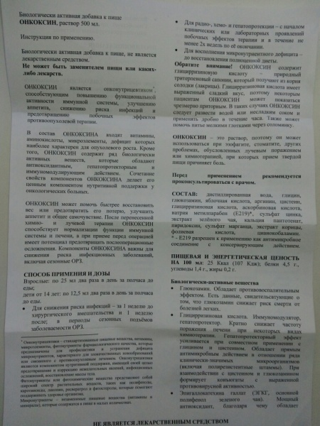 Бошки онлайн Жуковский Эйфоретик приобрести Елец
