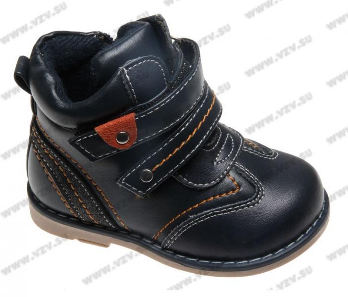 Детская обувь осень-весна Купить осенние детские ботинки