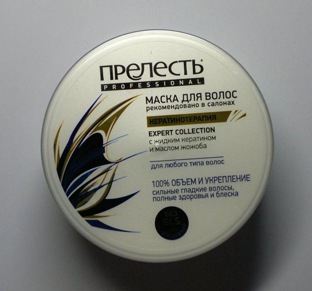 Шампунь для волос арктика питание и восстановление planeta organica