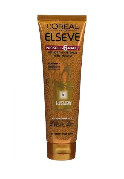 Лореаль крем масло для волос