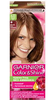 Краска для волос гарньер палитра цветов русый 8