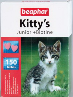 витамины kittys junior инструкция