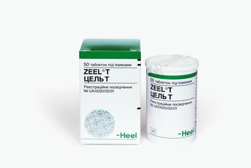 Zeel T таблетки инструкция img-1
