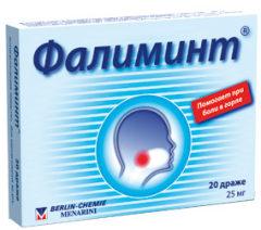 Фалиминт лекарство инструкция