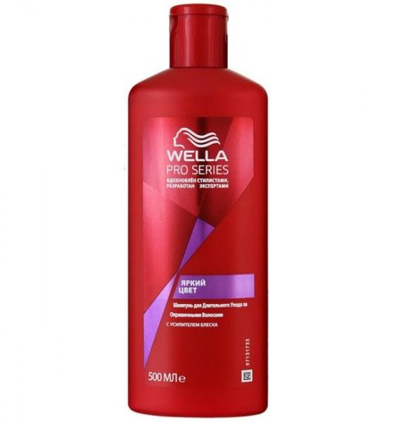 Шампунь для окрашенных волос wella отзывы