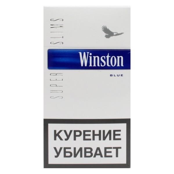 Сигареты оптом winston super slims blue табак оптом симферополь