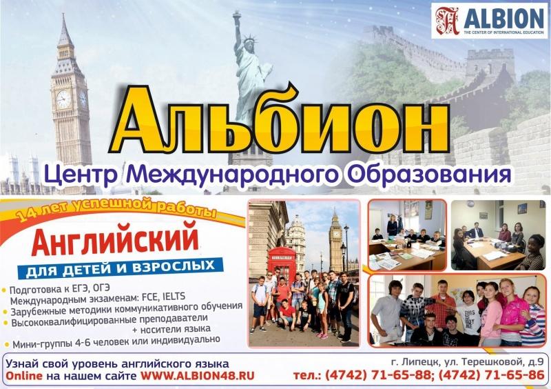 http://edu-lipetsk.ru/
