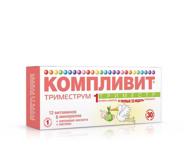 Витамины для беременных компливит 71