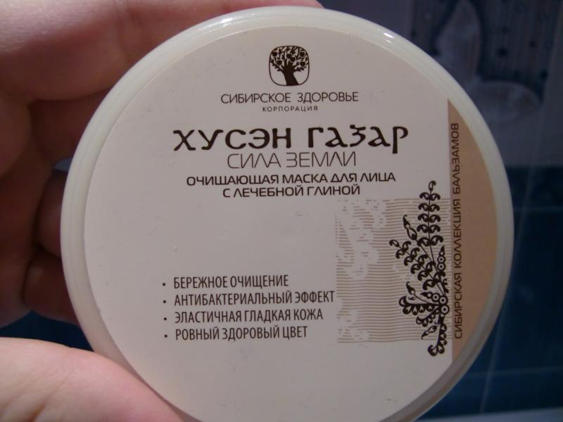 Продукция косметики сибирское здоровье