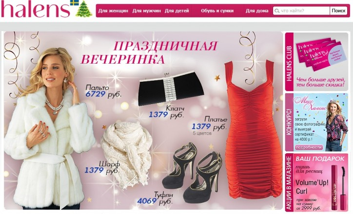 Интернет-Магазины Женских Товаров