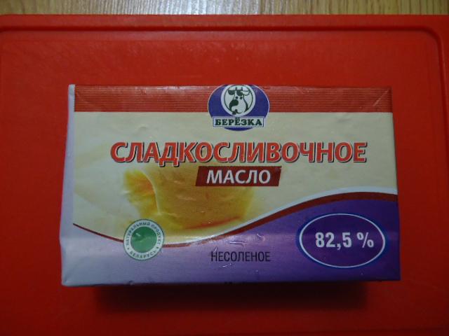 заводской берёза масло сливочное 0 5 кг беларусь отзывы туры