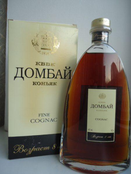 Прасковейское Вино В Г Краснодар Купить 2014