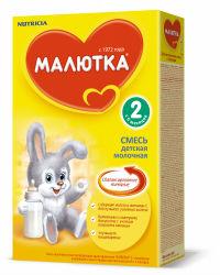 Детская молочная смесь nutricia Малютка Умное железо По  Детская молочная смесь nutricia Малютка Умное железо отзыв