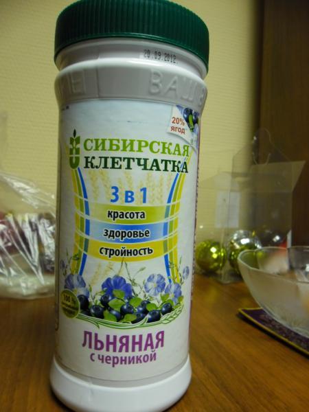Сибирская клетчатка ласточка 170г №1 купить в алматы, цена в.