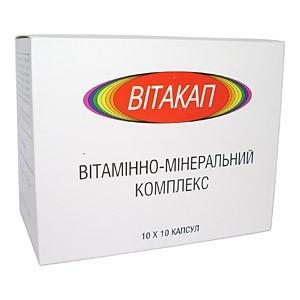 витакап витамины инструкция
