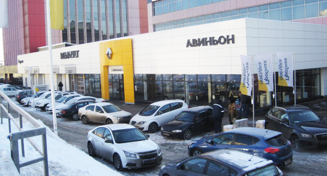 Автосалоне авиньон в москве автосалон сааб москве
